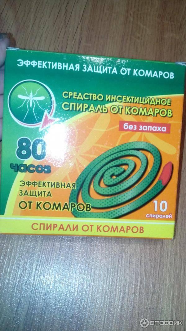Как работает спираль от комаров. спираль от комаров — принцип действия, описание и советы по использованию