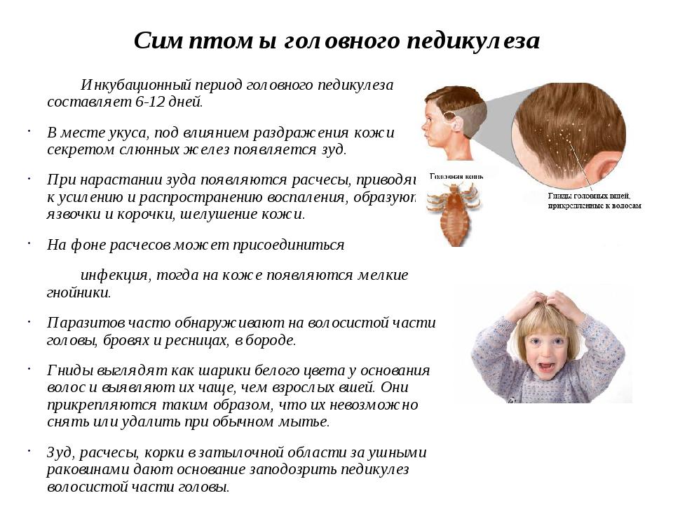 Венерологические заболевания | университетская клиника
