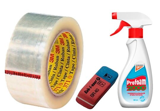Эффективные способы и средства, как убрать клей от наклейки с одежды
