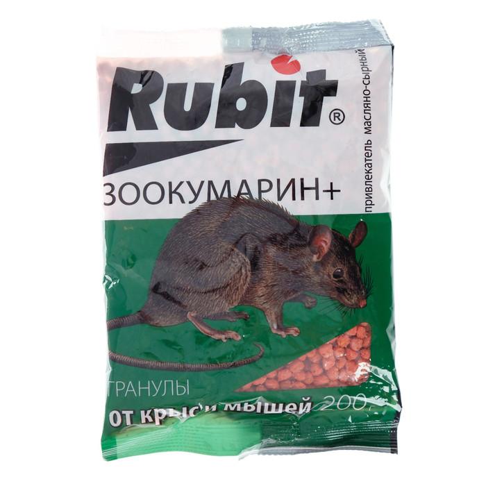 Отрава от крыс – важность уничтожения грызунов без нанесения ущерба людям и домашним питомцам