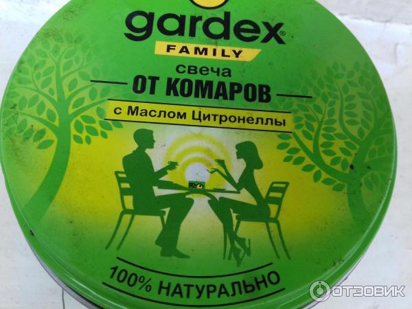 Свечи от комаров на улице. gardex family  - свеча репеллентная от комаров
