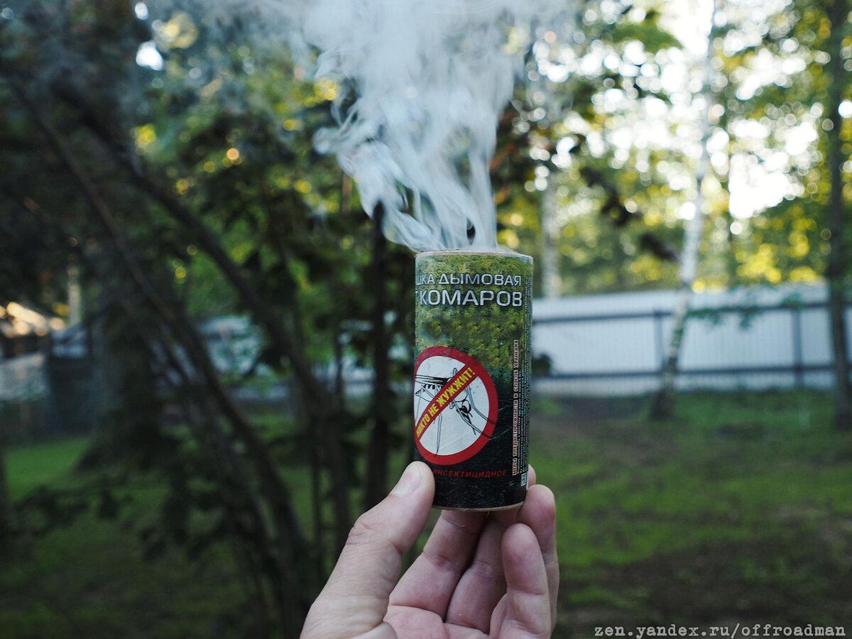 Дымовая шашка от ос: выбираем эффективное пиротехническое средство от насекомых. применение дымовой шашки «тихий вечер» против клопов