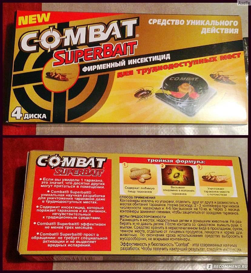 Комбат от тараканов: combat super bait, ловушка и гель супербайт, отзывы