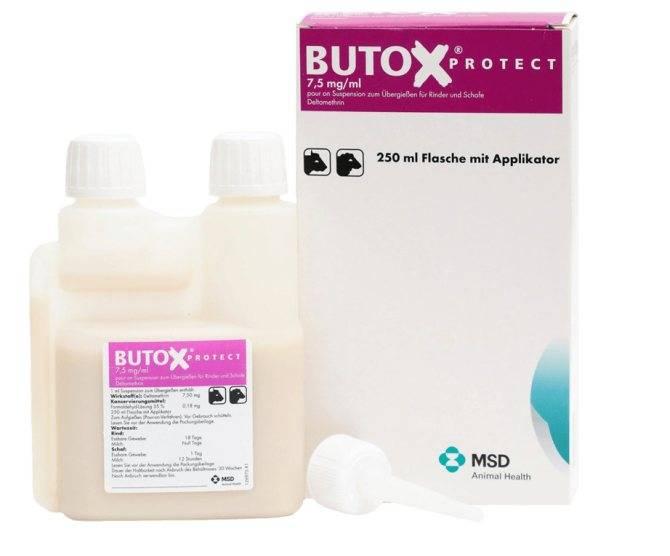 Бутокс в ампулах 1 мл — описание препарата, особенности использования и инструкция по применению