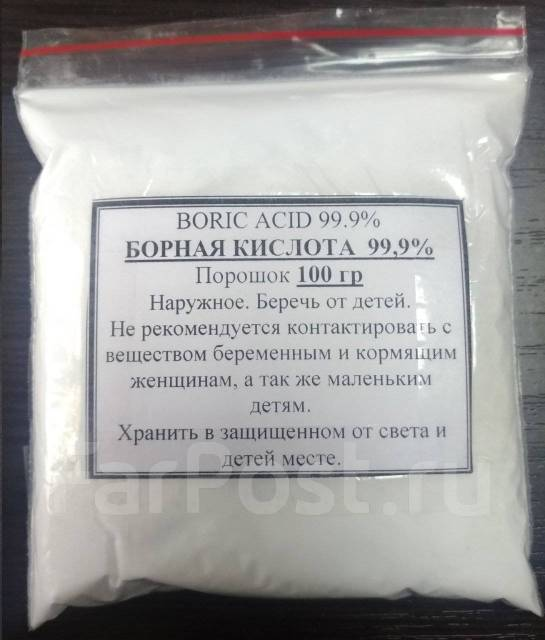 Борная кислота от тараканов рецепт с яйцом смерть насекомым
