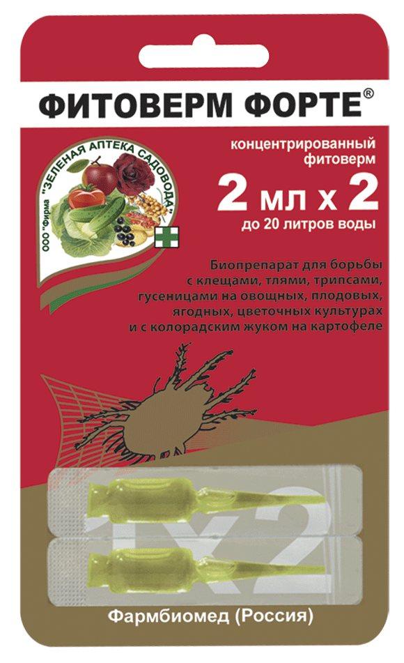 «фитоверм» для комнатных растений: как разводить? инструкция по применению. обработка разных цветов