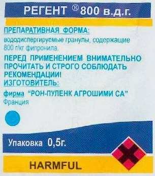 Регент от тараканов: отзывы и инструкция по применению