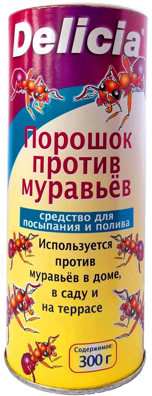 Делиция от муравьев