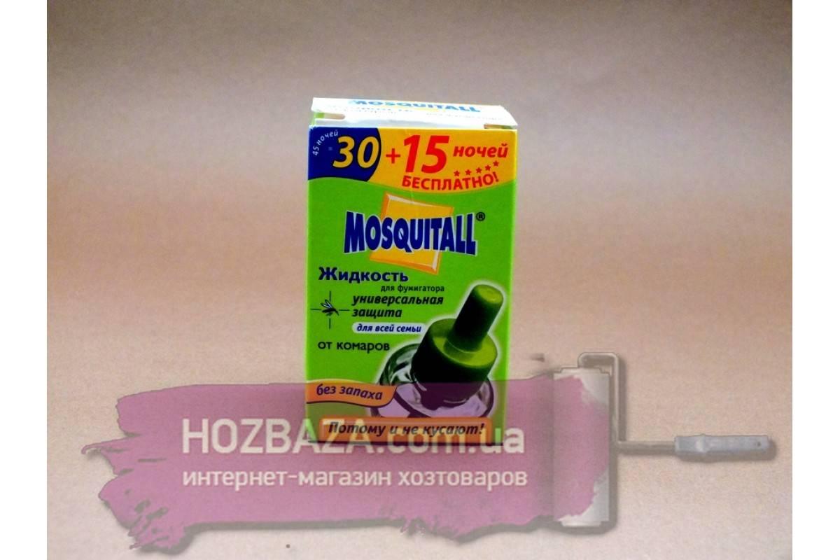 Фумигатор от комаров и жидкость для фумигатора своими руками – как самому сделать средство против комаров