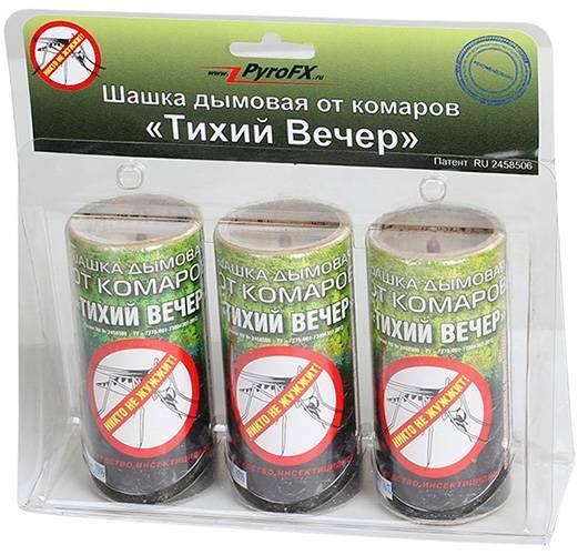 Дымовая шашка от комаров тихий вечер: отзывы, особенности использования