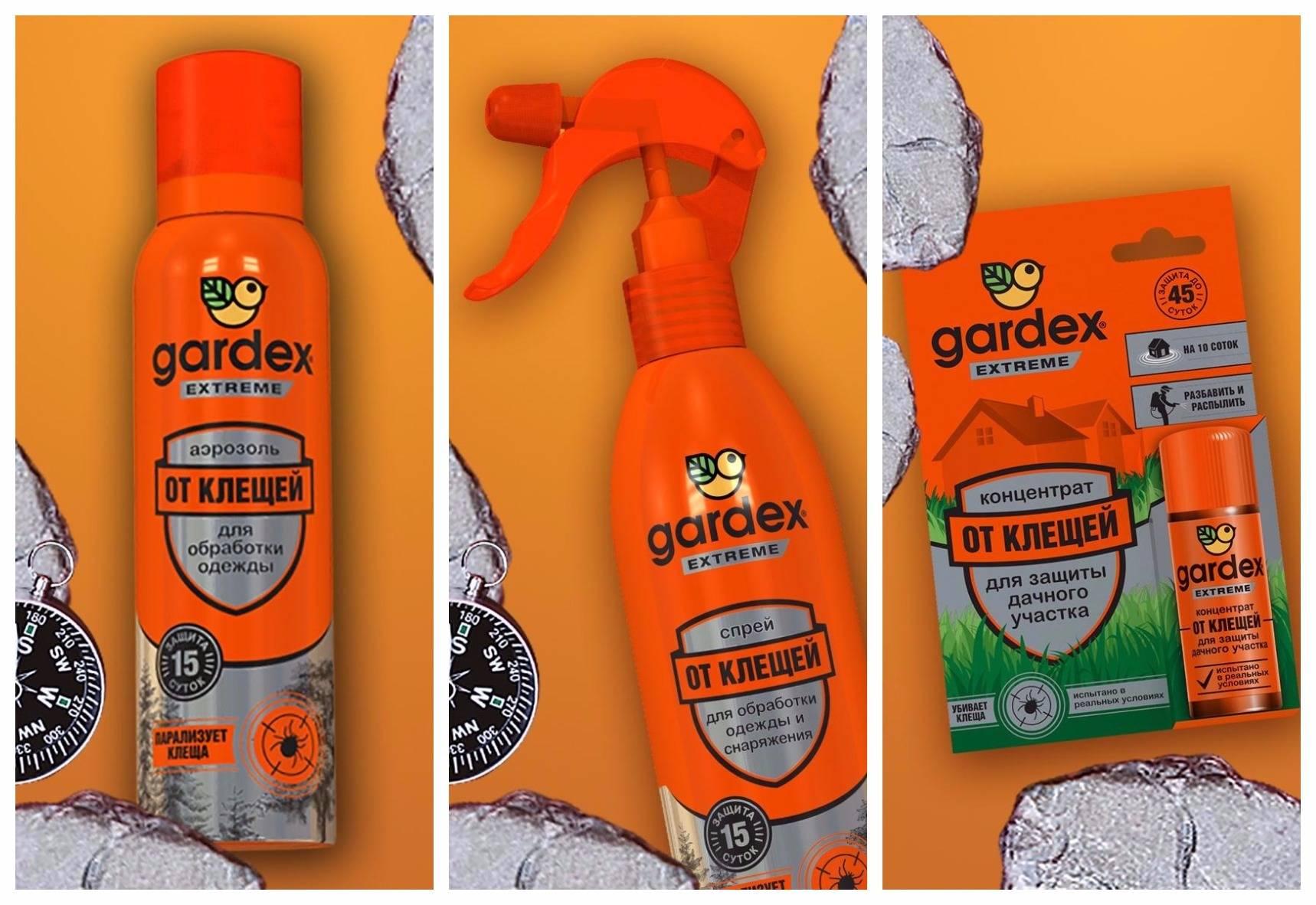 Гардекс от комаров для детей и взрослых: отзывы о средстве gardex, особенности применения