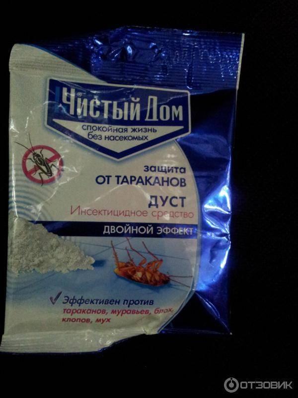 """""""чистый дом"""" - современные препараты для уточтожения от тараканов"""