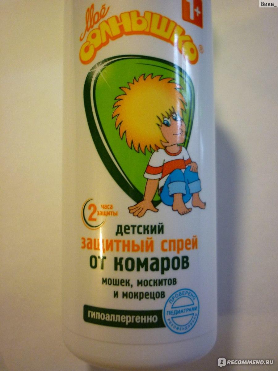Спрей моё солнышко от комаров в городе санкт-петербург