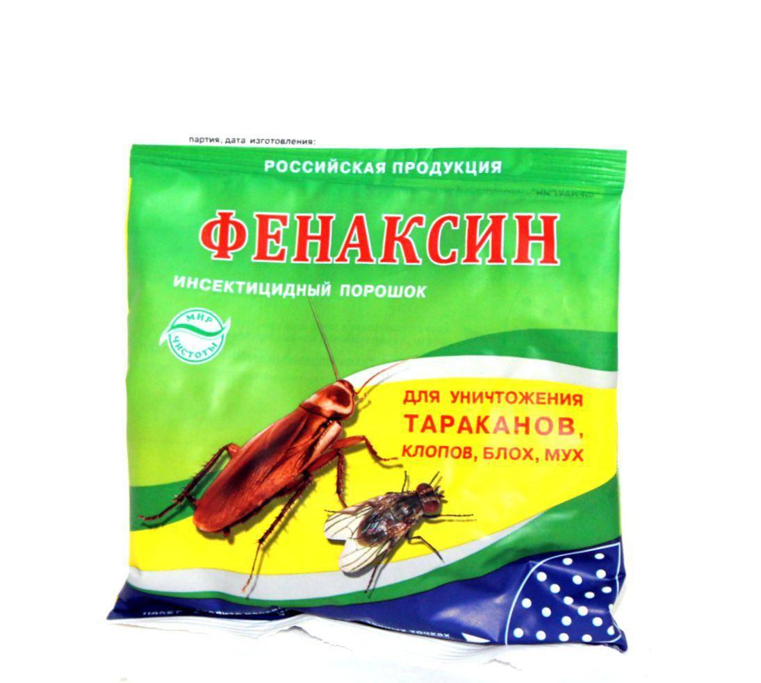 Тиурам от тараканов, инструкция по применению, описание порошка