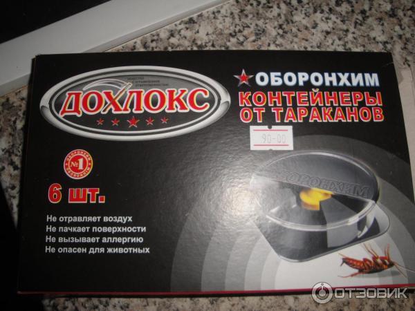 Гель «дохлокс» от тараканов: отзывы, инструкция по применению