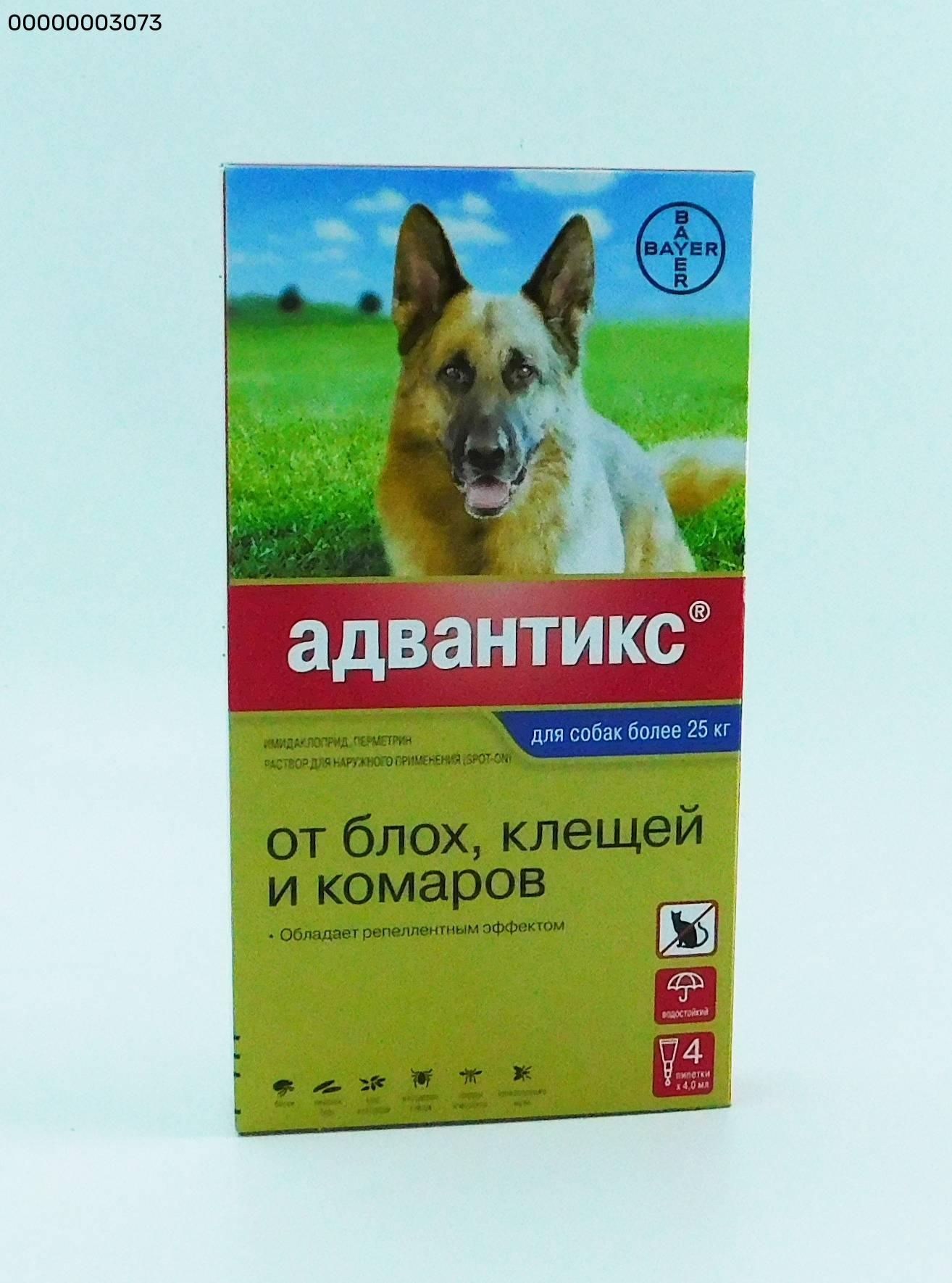 ᐉ адвантикс для собак: инструкция по применению - ➡ motildazoo.ru