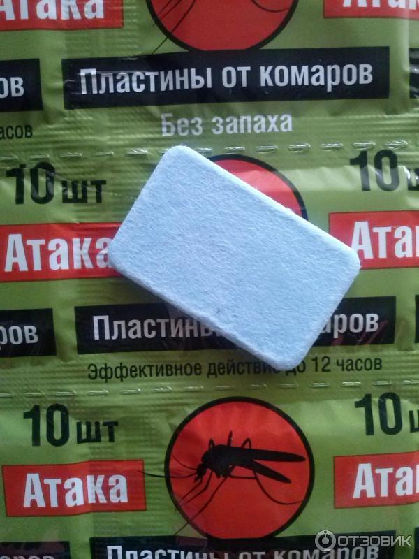 Пластины от комаров – обзор, как ими пользоваться и как они работают, вредны ли для человека