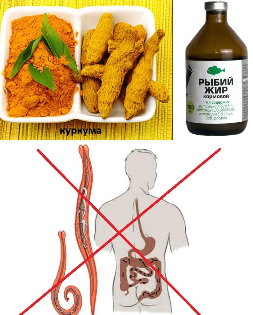 Народные рецепты от паразитов