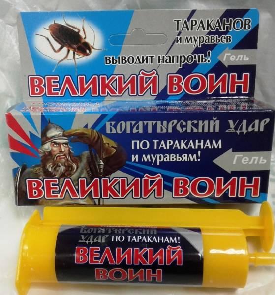 Гель великий воин от тараканов: описание, инструкция по применению и отзывы