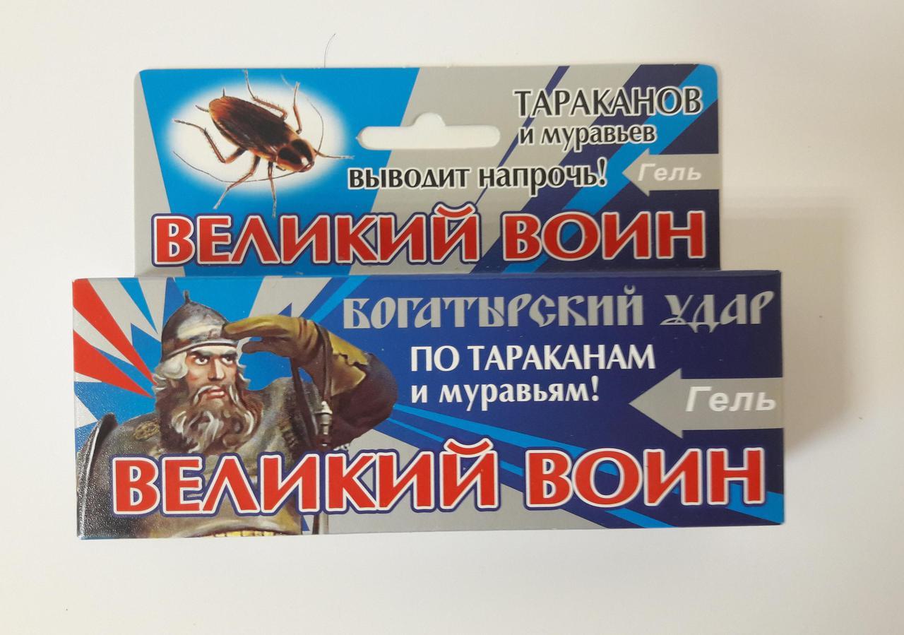 """Гель от тараканов """"великий воин"""": состав и способ применения"""