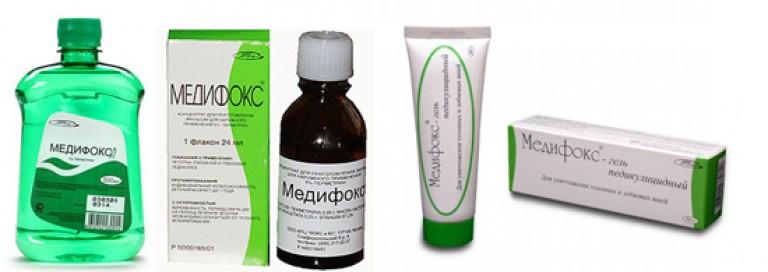 Медифокс-супер (перметрин 20%)
