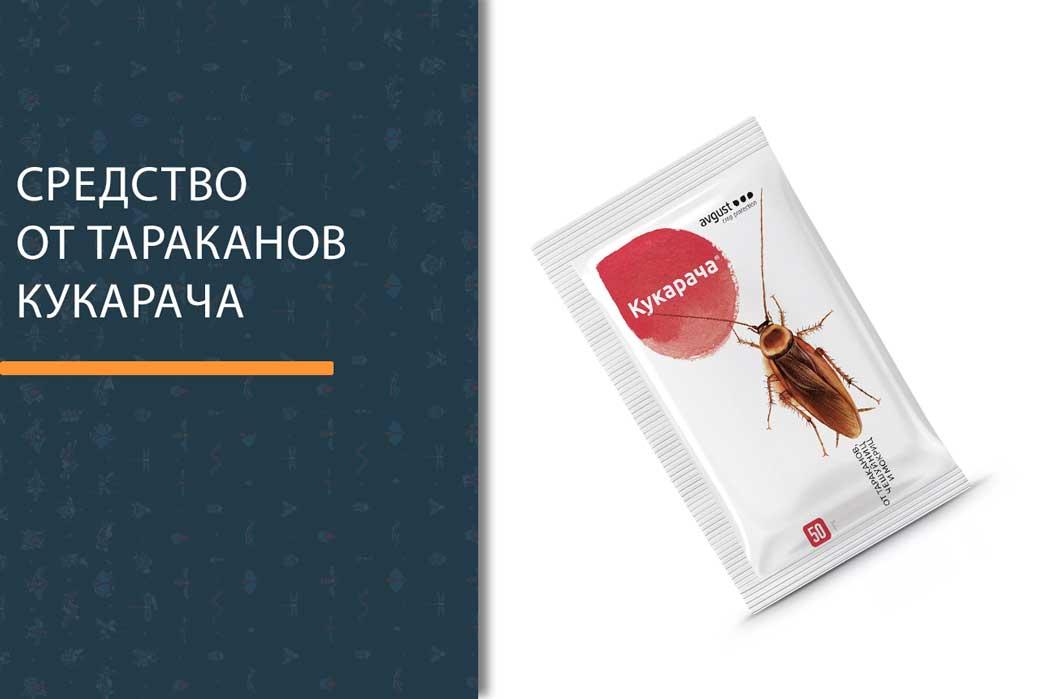Кукарача от тараканов: инструкция по применению и средняя цена русский фермер