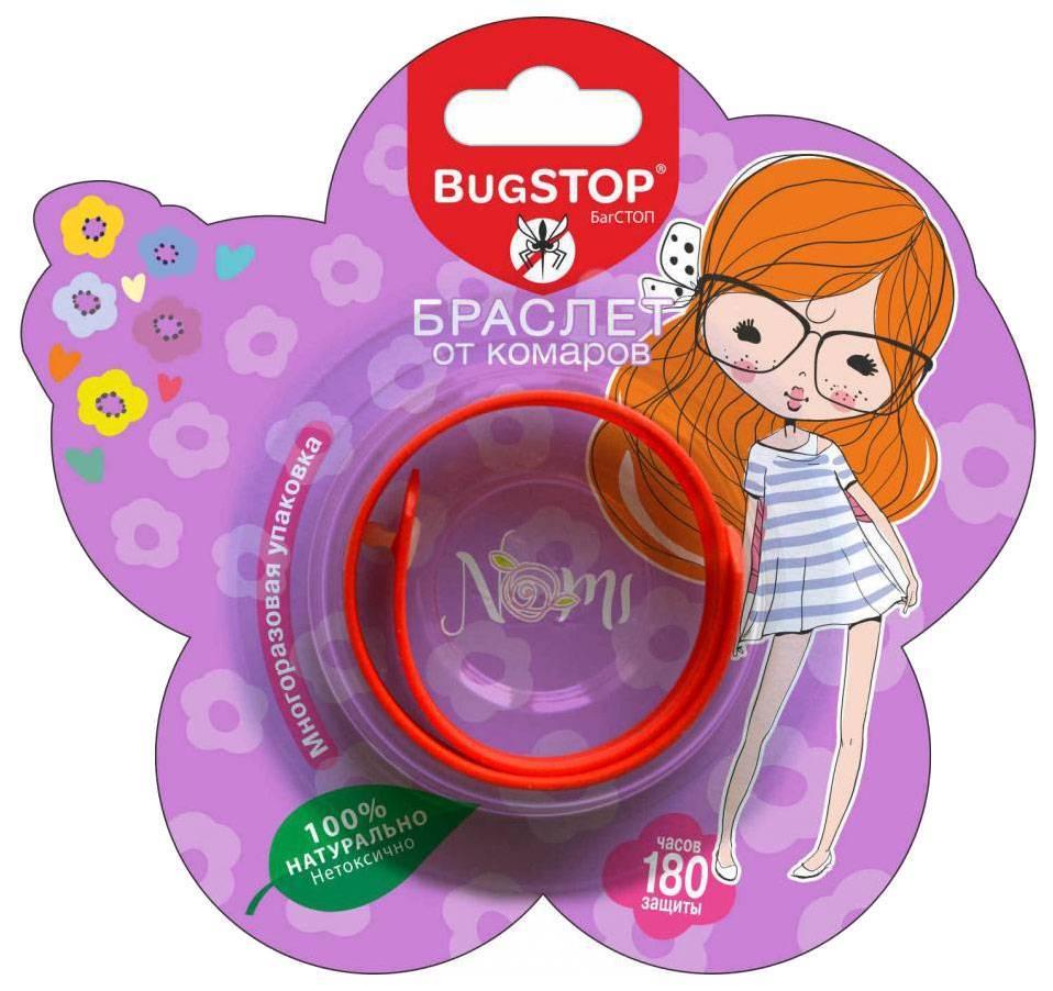 Кто покупал браслеты от комаров? поделитесь опытом.+ - отзывы о закупках с сайта алиэкспресс. - страна мам