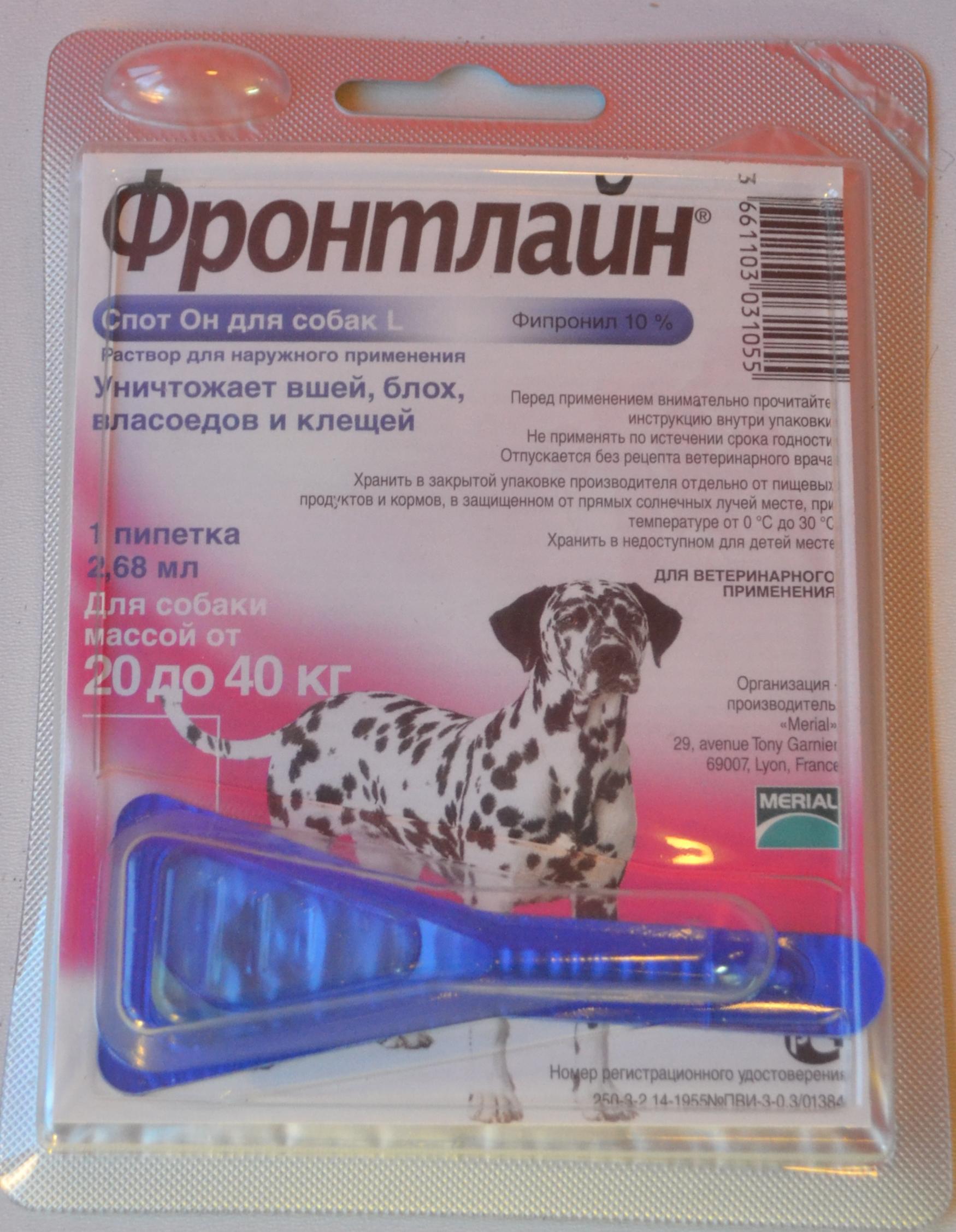 Фронтлайн комбо для собак и щенков: инструкция, отзывы
