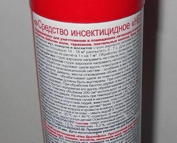 Дихлофос нео без запаха, инструкция по применению, состав и форма выпуска