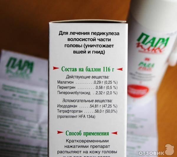 «пара плюс» от вшей: описание препарата, правила использования, достоинства и недостатки, меры предосторожности, отзывы потребителей