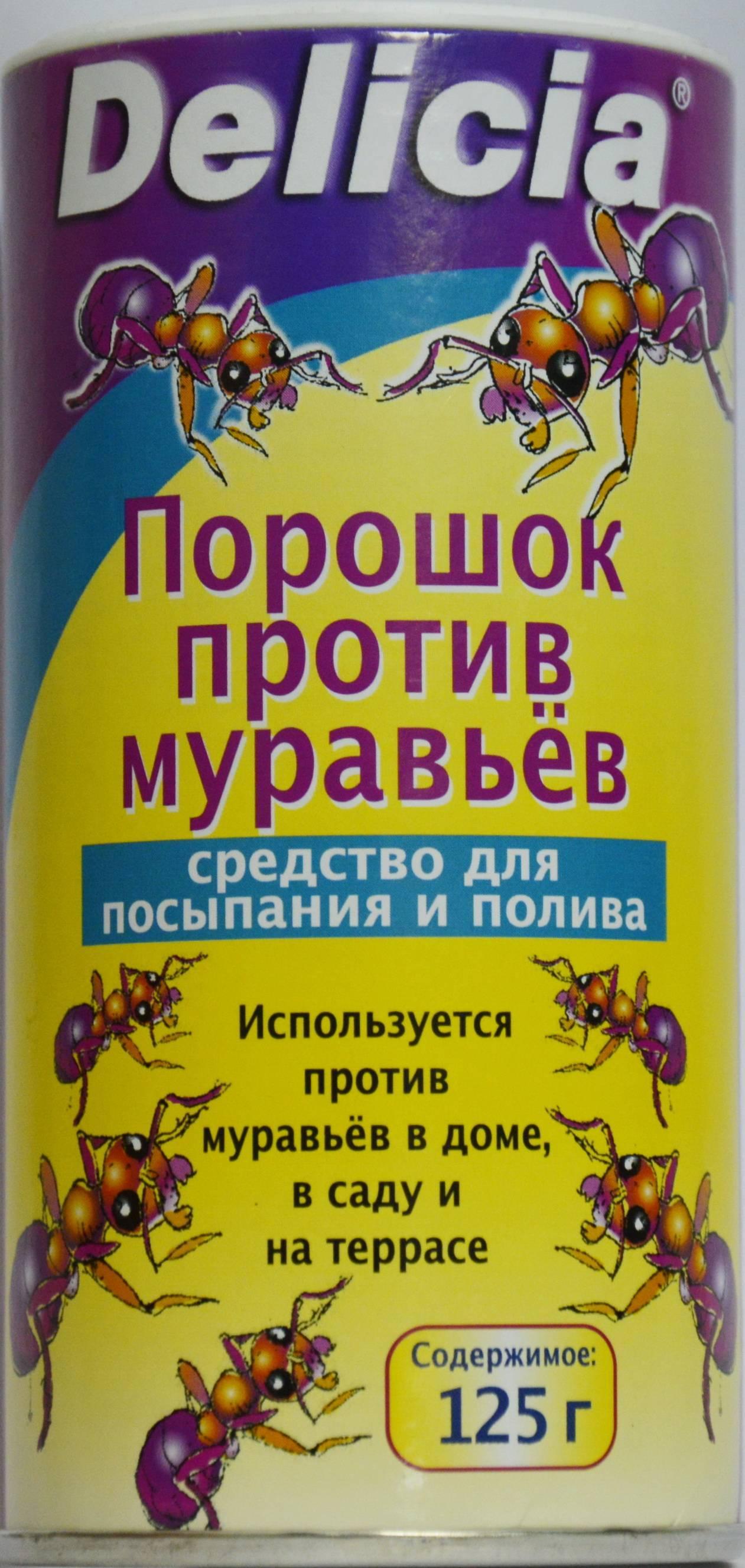 Порошок bros от муравьев – отзывы и инструкция по применению