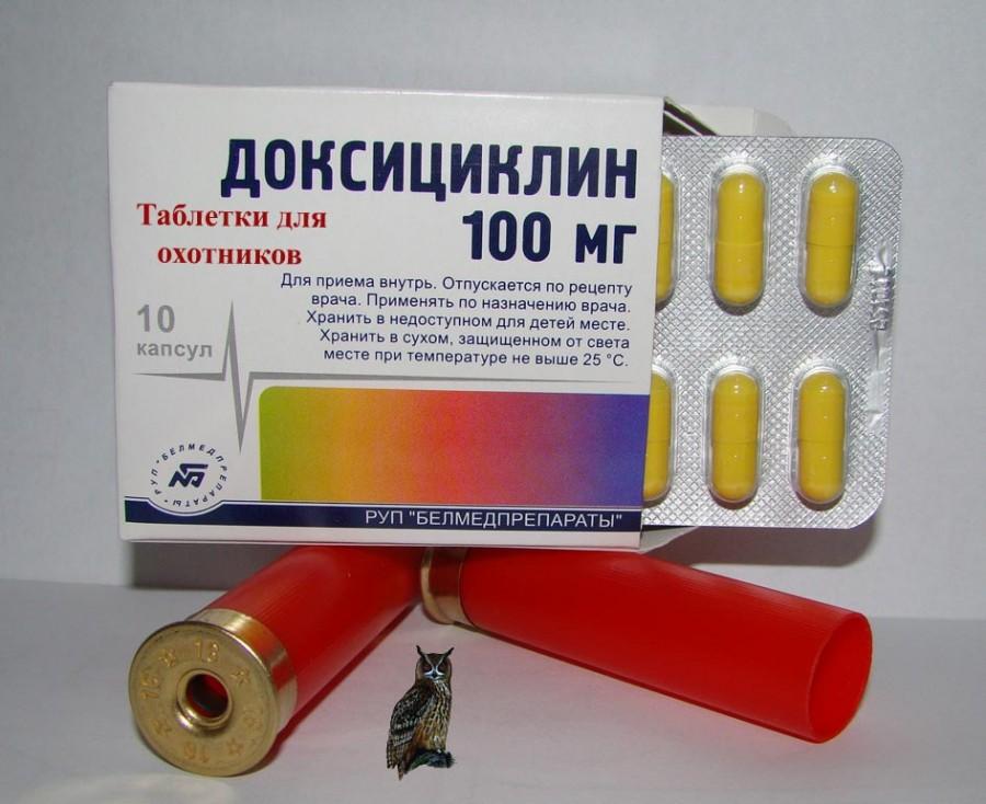 Лечение антибиотиками болезни лайма, схемы лечения | методы лечения заболеваний