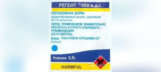 Регент от тараканов: инструкция по применению, а так же средняя цена русский фермер