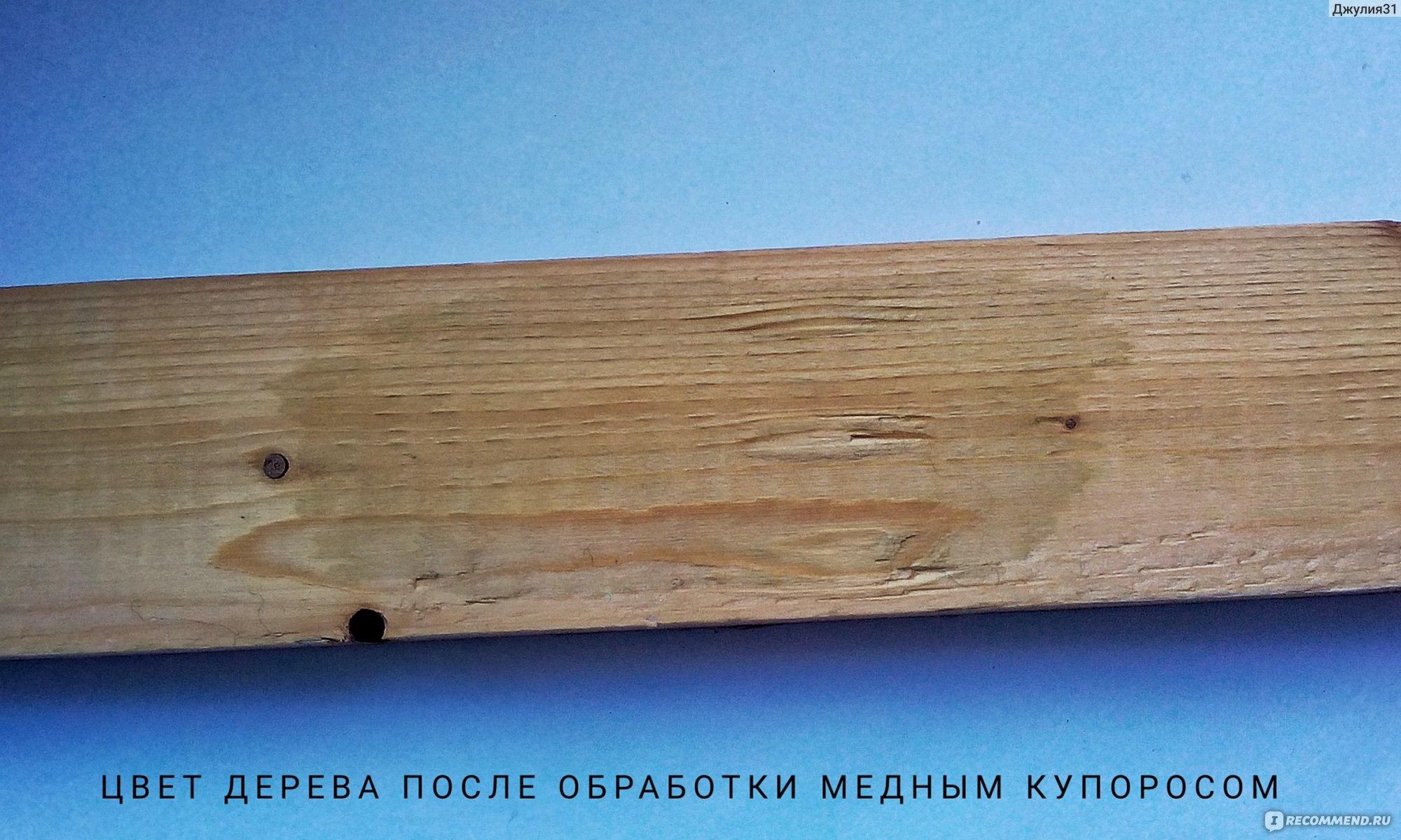 Обработка стен медным купоросом от плесени: зачистка поверхности и меры предосторожности
