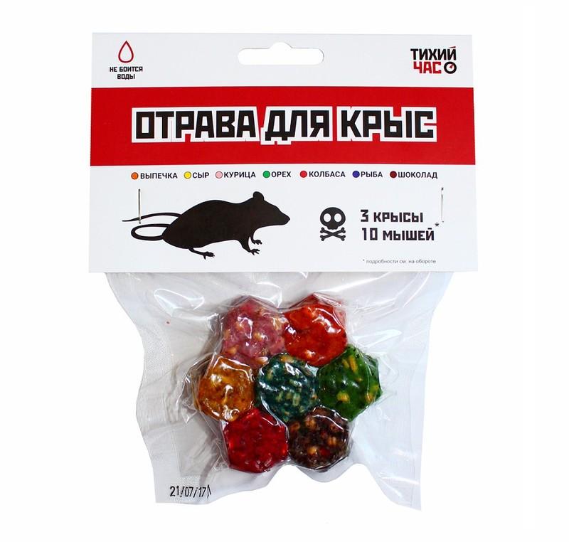 Крысиный яд для человека— смертельная доза
