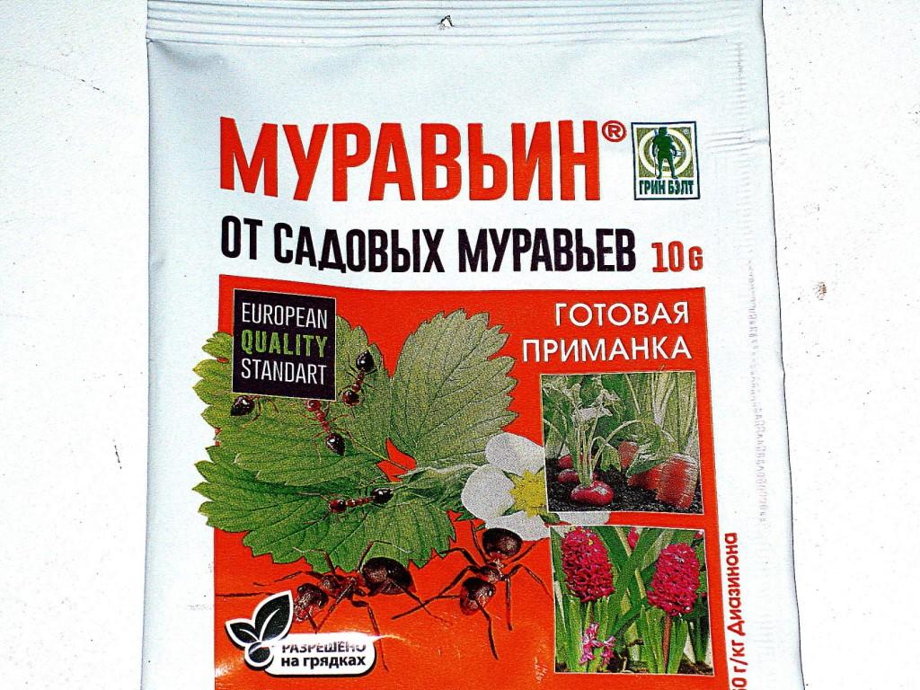 ᐉ муравьин г - инструкция по применению от вредителей, доза, видео - my-na-dache.ru