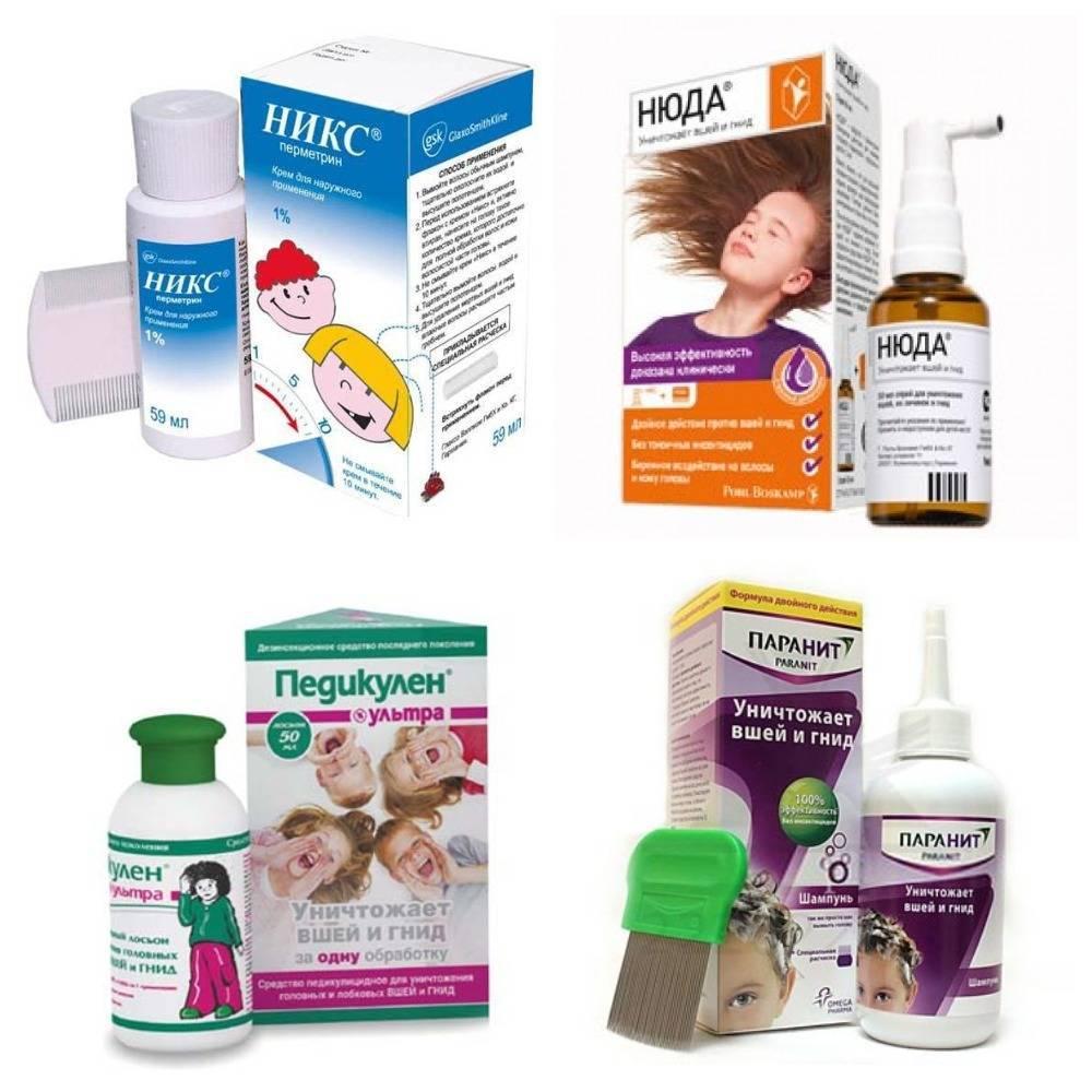 Препараты от вшей и гнид: критерии выбора, обзор лучших средств