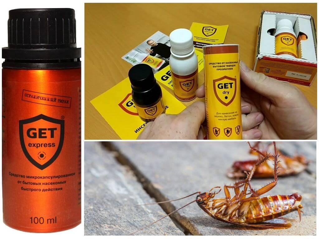 Препарат «get» от тараканов