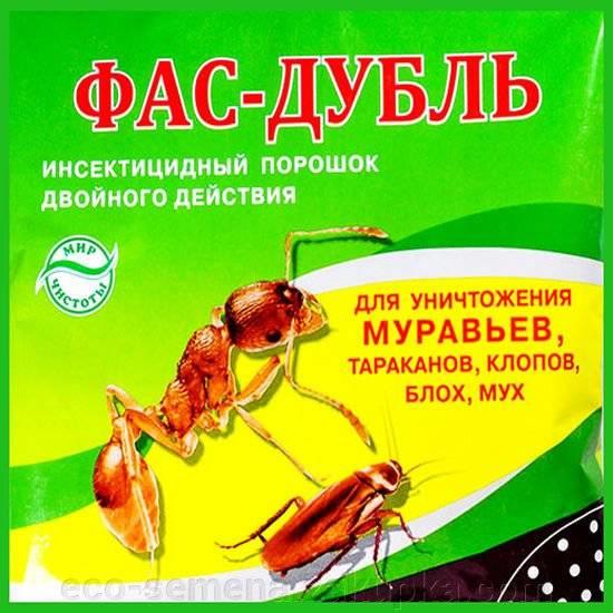 Инсектицид фас от тараканов: состав, формы выпуска
