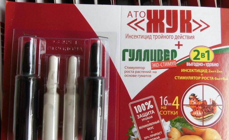 Как правильно пользоваться самыми эффективными препаратами от колорадского жука? русский фермер