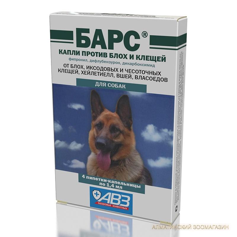 Капли барс от блох для собак: инструкция по применению, отзывы