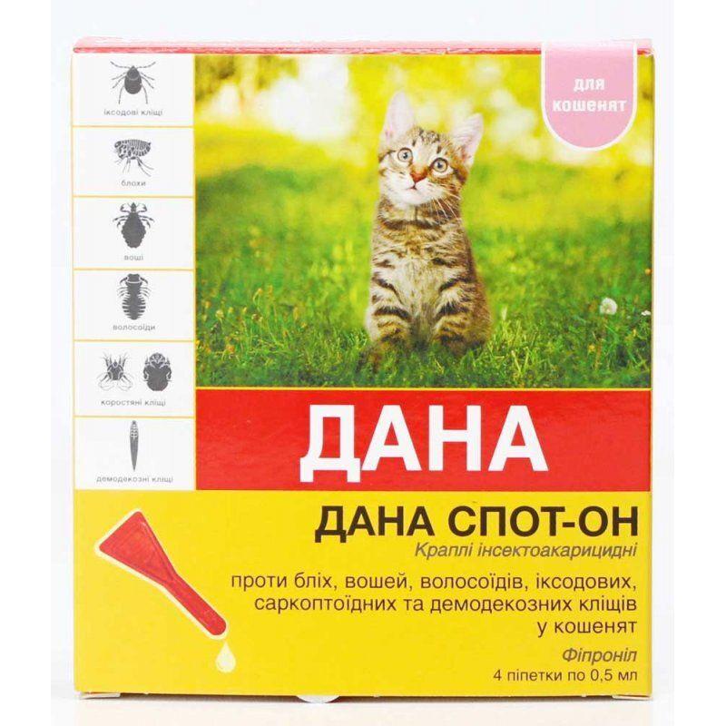 Дана ультра нео капли на холку для кошек и котят, собак – инструкция по применению, отзывы
