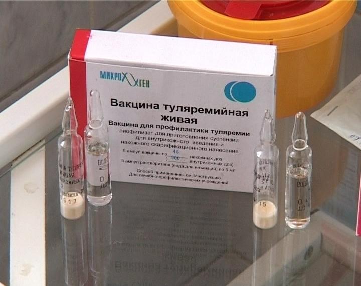 Всё о прививках