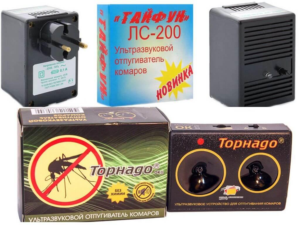 Ультразвуковой отпугиватель комаров – принцип работы и советы по выбору