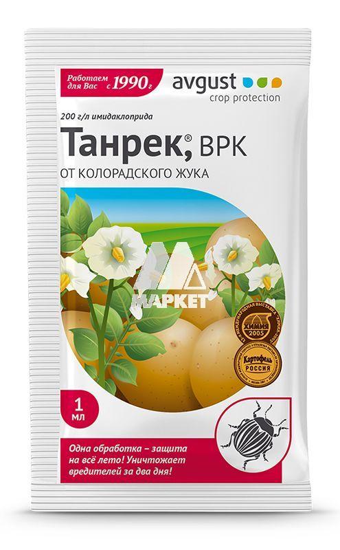 Танрек: инструкция по применению, отзывы и когда обрабатывать от колорадского жука и тли препаратом