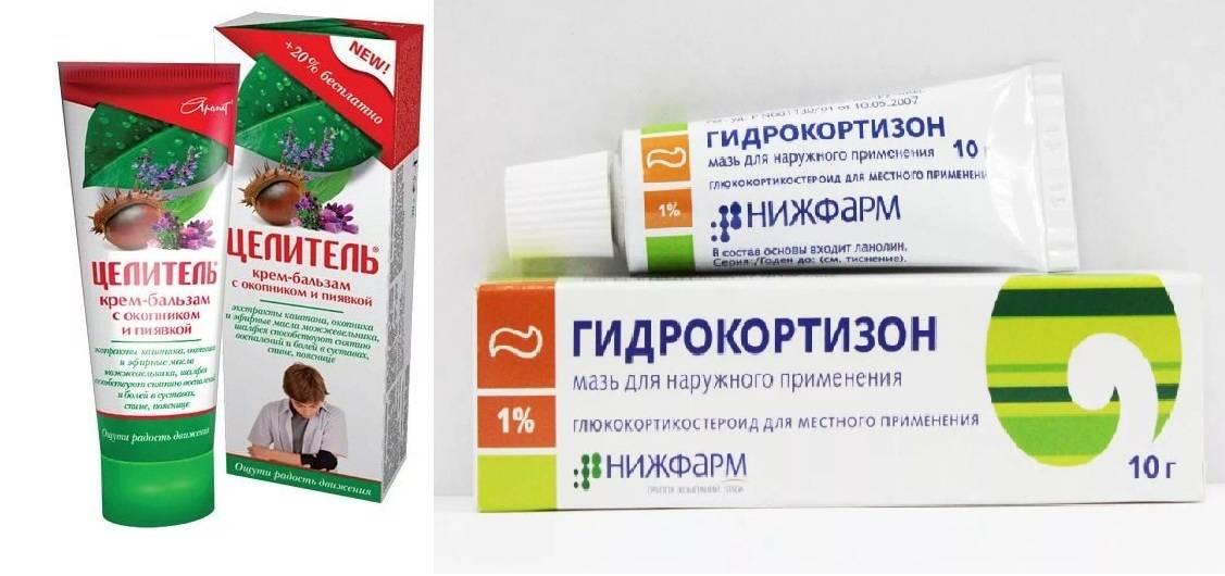 Чем мазать укусы комаров: самые эффективные аптечные и народные средства
