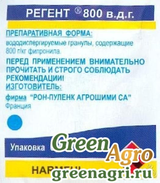 Регент от тараканов - отзывы и инструкция по применению средства