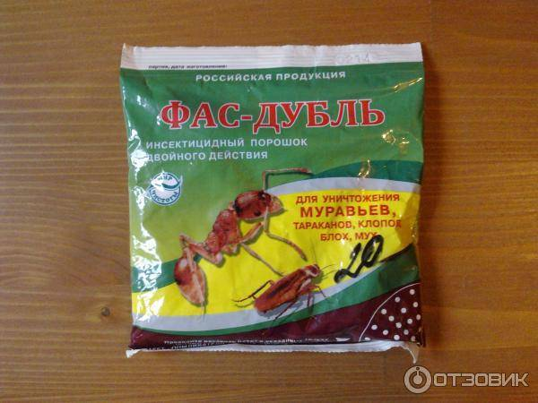 Фас-дубль от клопов, 125 г в москве – цены, характеристики, отзывы