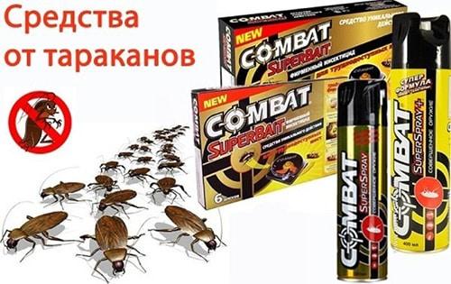 Обзор линейки средств combat (комбат) от тараканов: гель, ловушка, аэрозоль. где купить, средняя цена, правила использования и меры предосторожности