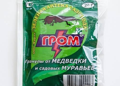 """""""муравьед"""" - линейка эффективных инсектицидов от муравьев"""